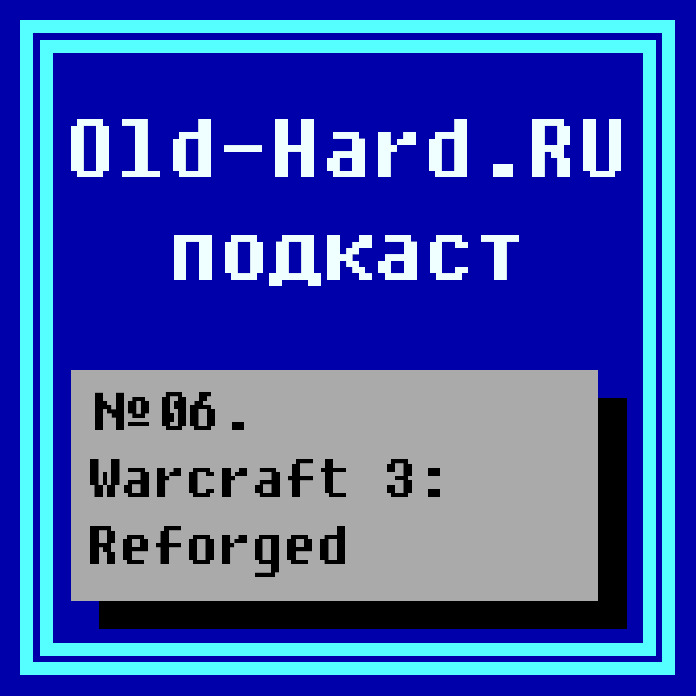 Оценка Wacraft 3: Reforged на metacritic